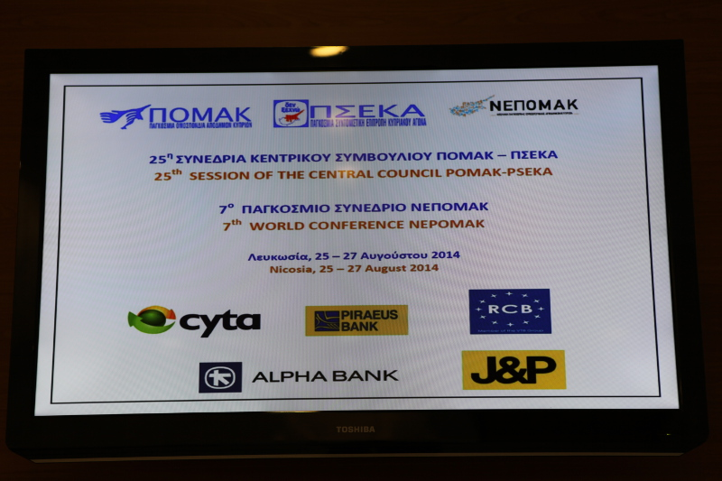 POMAK – PSEKA – NEPOMAK Conferences 2014