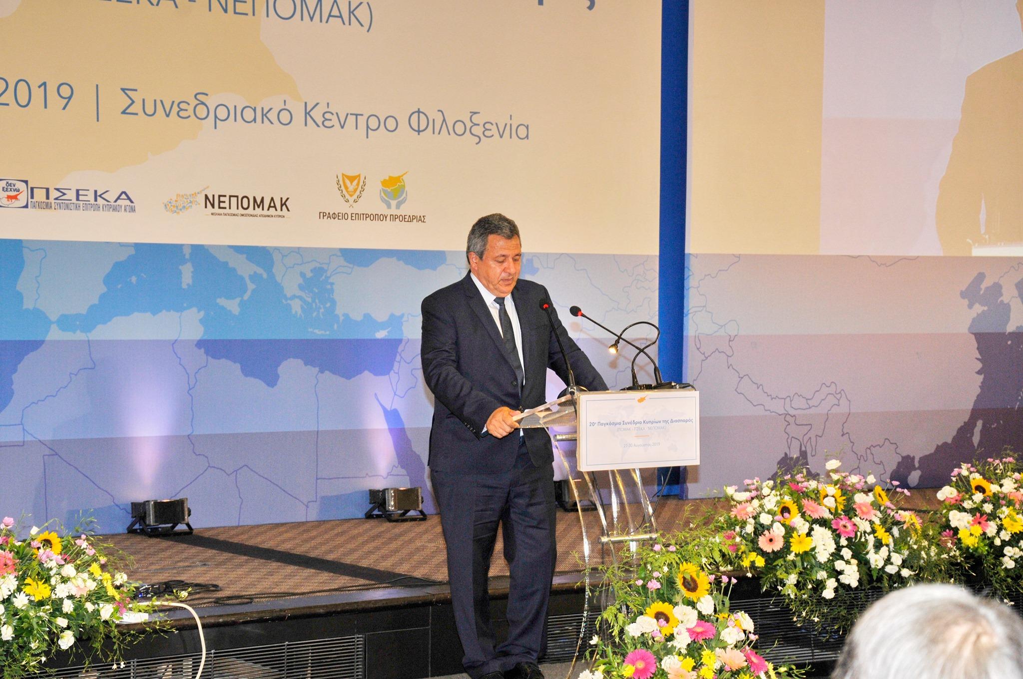Στιγμιότυπα από την εναρκτήρια τελετή του 20ού Παγκόσμιου Συνεδρίου Απόδημων Κυπρίων ΠΟΜΑΚ – ΠΣΕΚΑ.